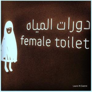 Lavabo para mujeres en el museo MATHAF