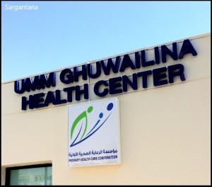 Mi Centro de Salud en Doha
