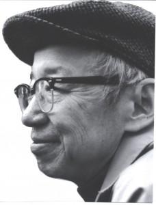 Geógrafo chino Yi Fu Tuan
